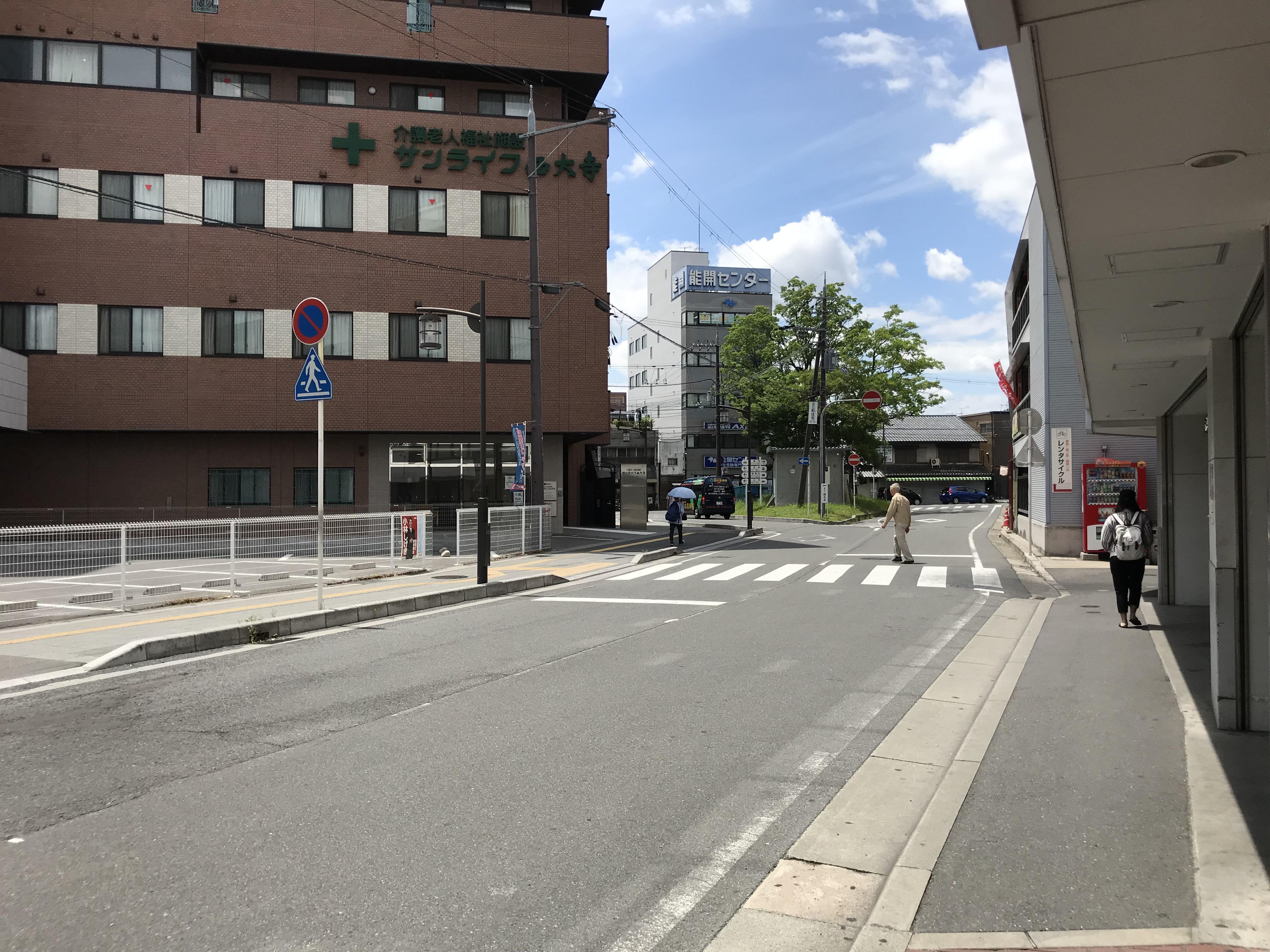 奈良整体西大寺カイロ整体の最寄り駅