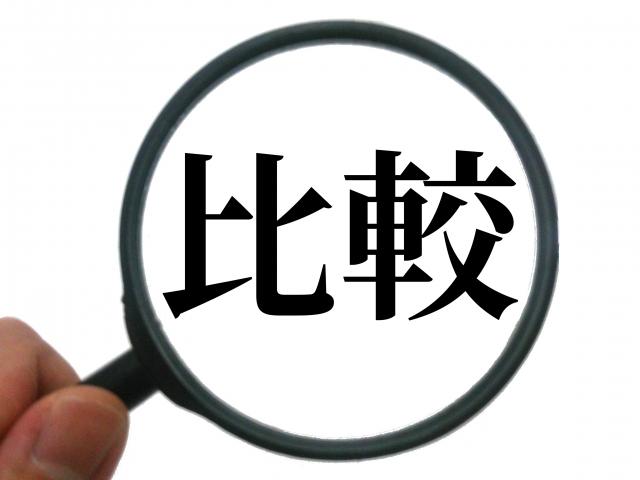 虫眼鏡で比較を見てる 大和西大寺整体