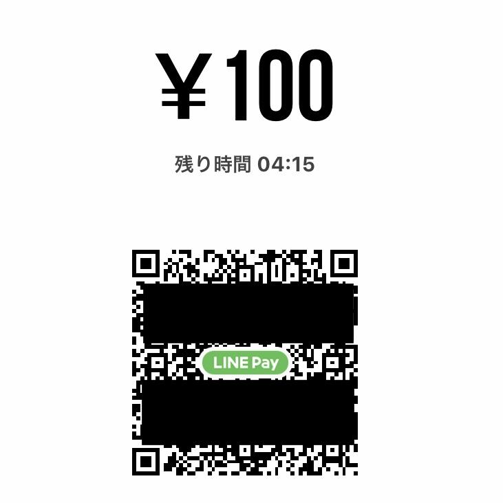 LINE PayのQRコード