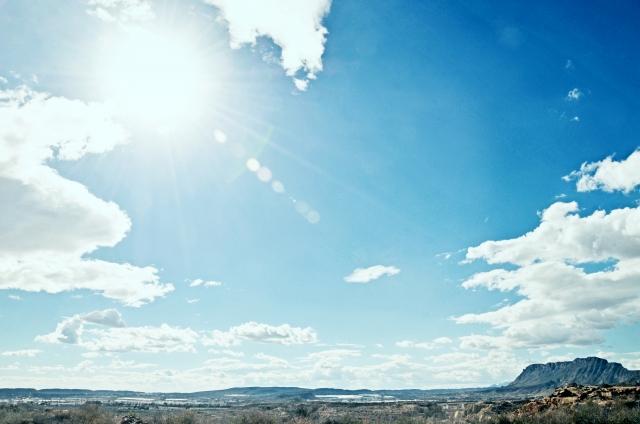 太陽 奈良整体 西大寺整体カイロ