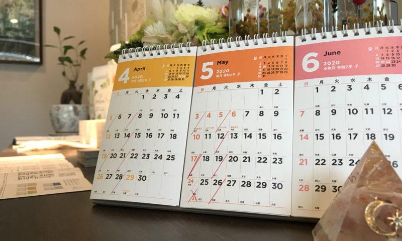 5月営業日 奈良整体 西大寺整体カイロ