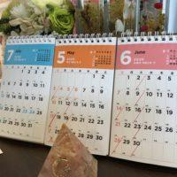 6月カレンダー 奈良市整体