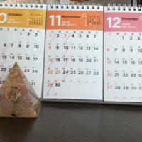 11月定休日 奈良市整体 西大寺カイロプラクティック